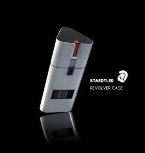 CAD-Entwurf von Stephan Ihm